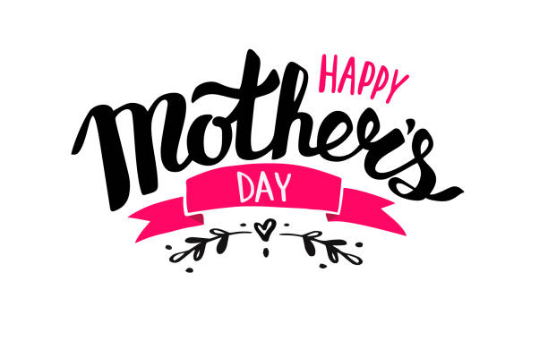 Happy Mothers day text for lettering card vector illustration isolated on white background vector art illustration