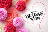 istock Happy mothers day vector greetings card background. Mother's day text 1204947517