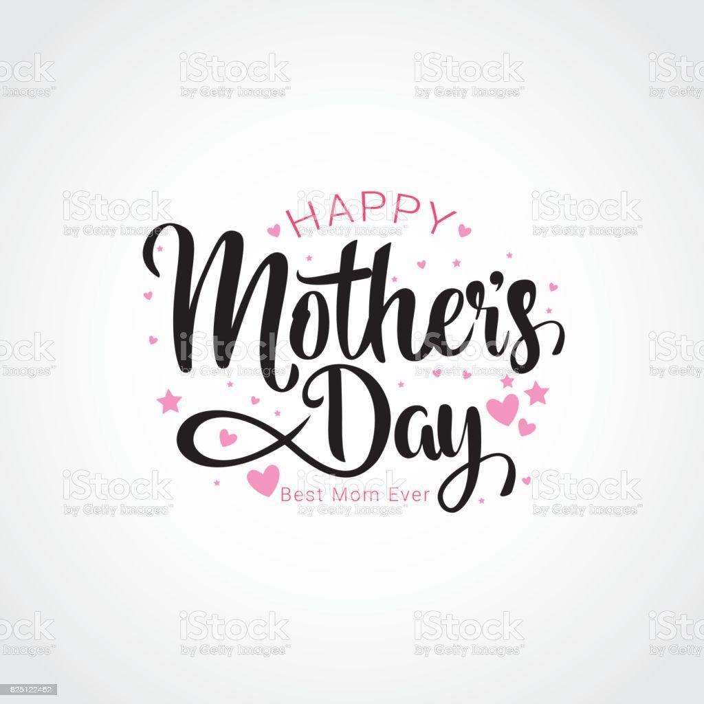 Feliz día de la madre - ilustración de arte vectorial