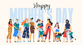 istock Happy Mothers Day. Vector illustration with women and children. 1179117567