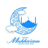 happy muharram card with moon and clouds