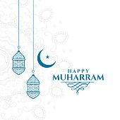 happy muharram islamic decorative card design