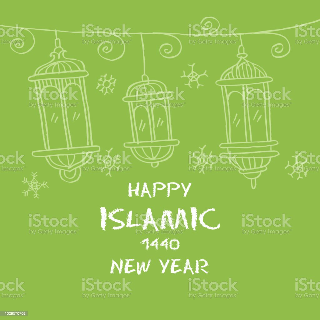 Happy Muharram1440 Hijri Islamic New Year Stock Vector Art More