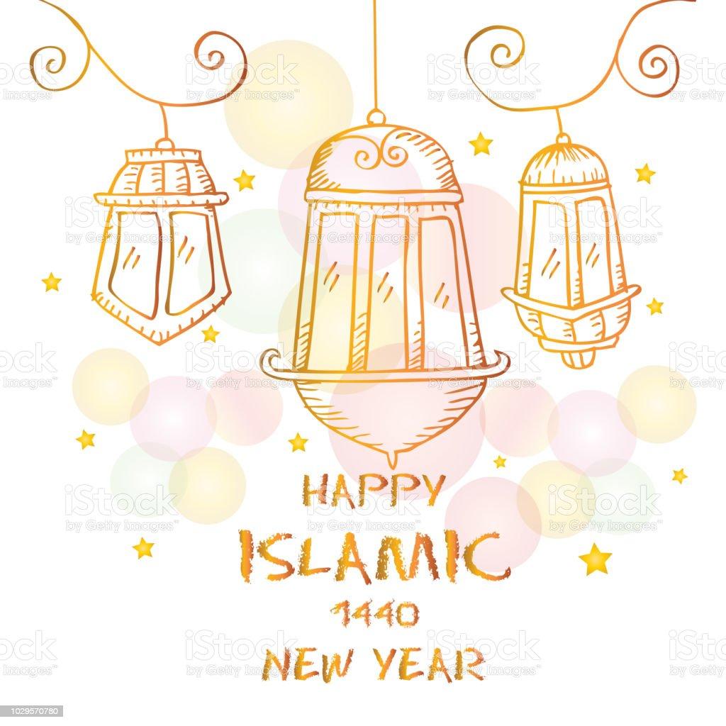 Happy Muharram.1440 hijri islamic new year.