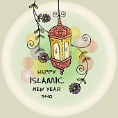 Happy Muharram.1440 hijri Islamic New Year.