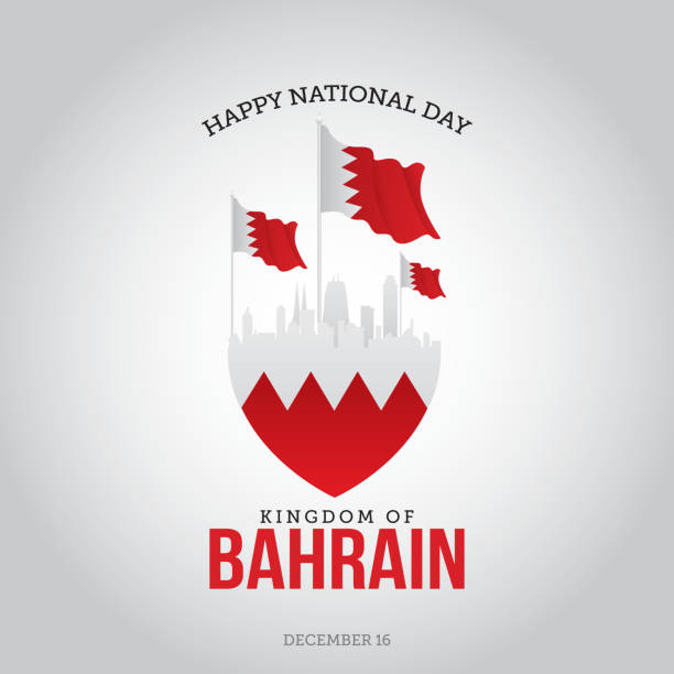 Royalty Free Bahrain Clip Art Vector Images Illustrations Istock