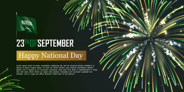 suudi arabistan krallığı mutlu ulusal gün - saudi national day stock illustrations