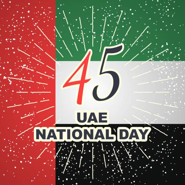 happy national day uae - uae national day stock illustrations