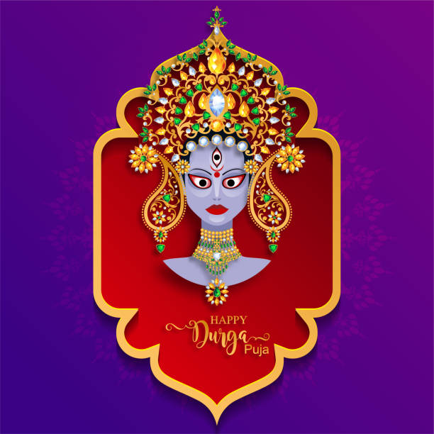 Best Hindu Goddess Illustrations, Royalty-Free Vector Graphics