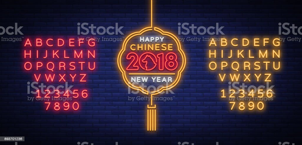 happy new chinese year 2018 neon sign bright poster glowing banner night