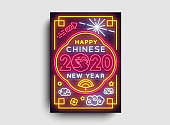 Happy new Chinese year 2020 party poster. Neon sign, bright poster, bright banner, night neon sign, invitation, postcard. Design party invitation template. Vector illustration.