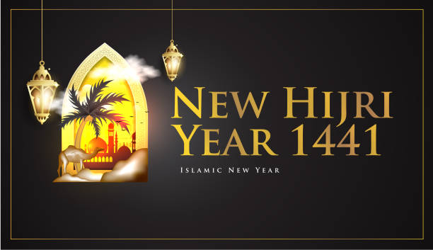Happy New Hijr Year or Islamic New Year 1441 Illustration Background. vector art illustration