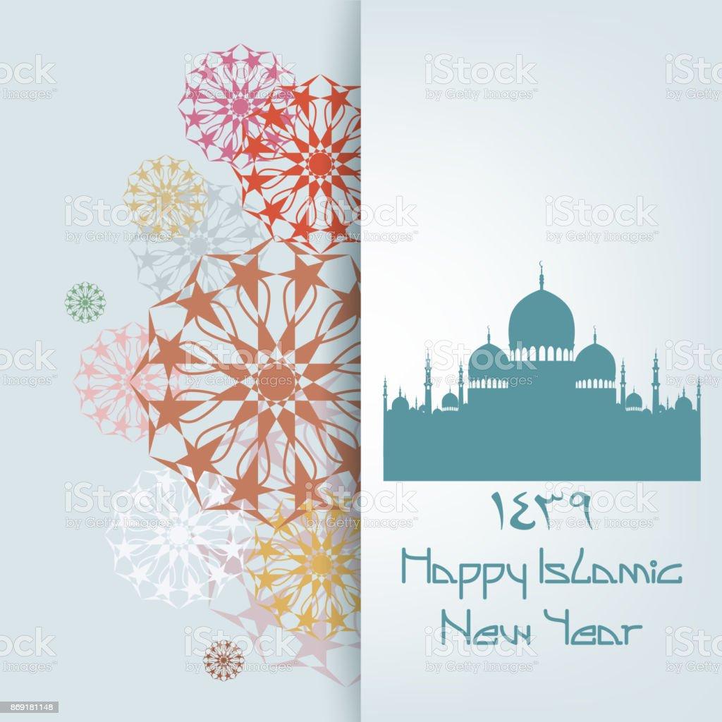 Happy new Hijri year 1439 vector art illustration