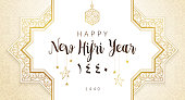Vector  holiday Happy New Hijri Year 1440. Card with calligraphy, floral frame, moon for muslim celebration. Islamic greeting illustration for gift certificates, banners. Golden decoration in Eastern style.