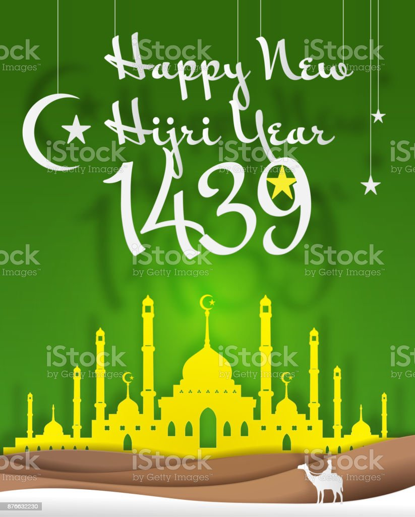 happy new Hijri year .Happy Islamic New Year.1439  from Arabic vector illustration vector art illustration