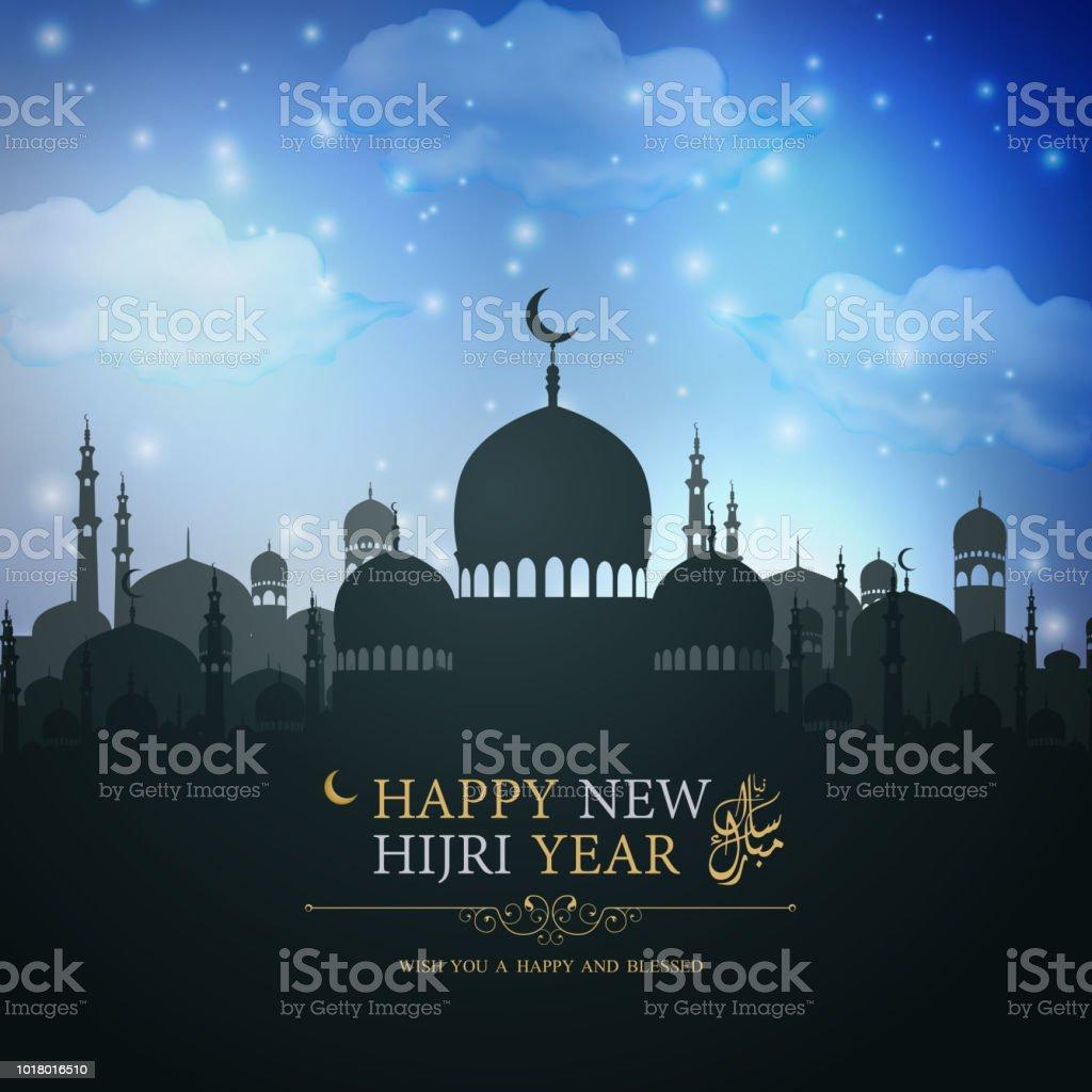 Happy New Hijri year islamic background vector art illustration