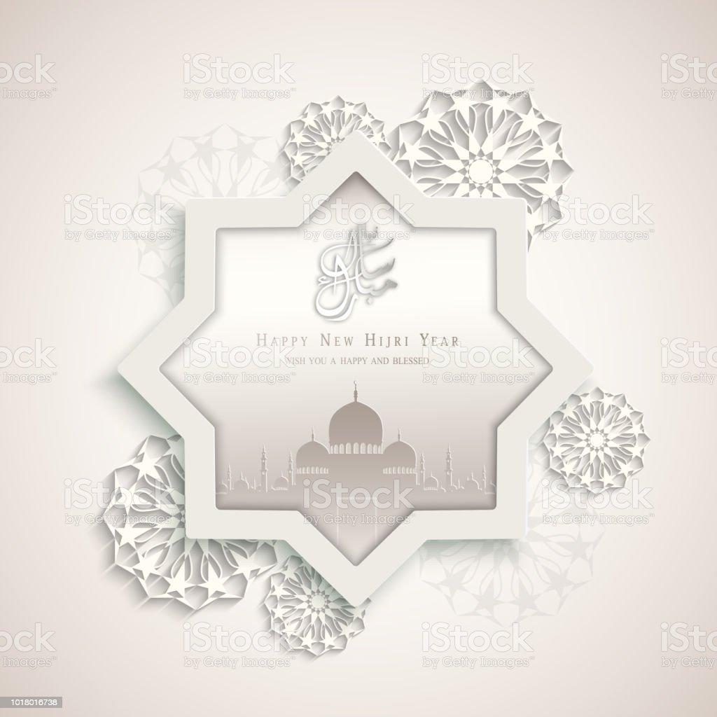 Happy new Hijri year. Islamic New Year Design Background vector art illustration