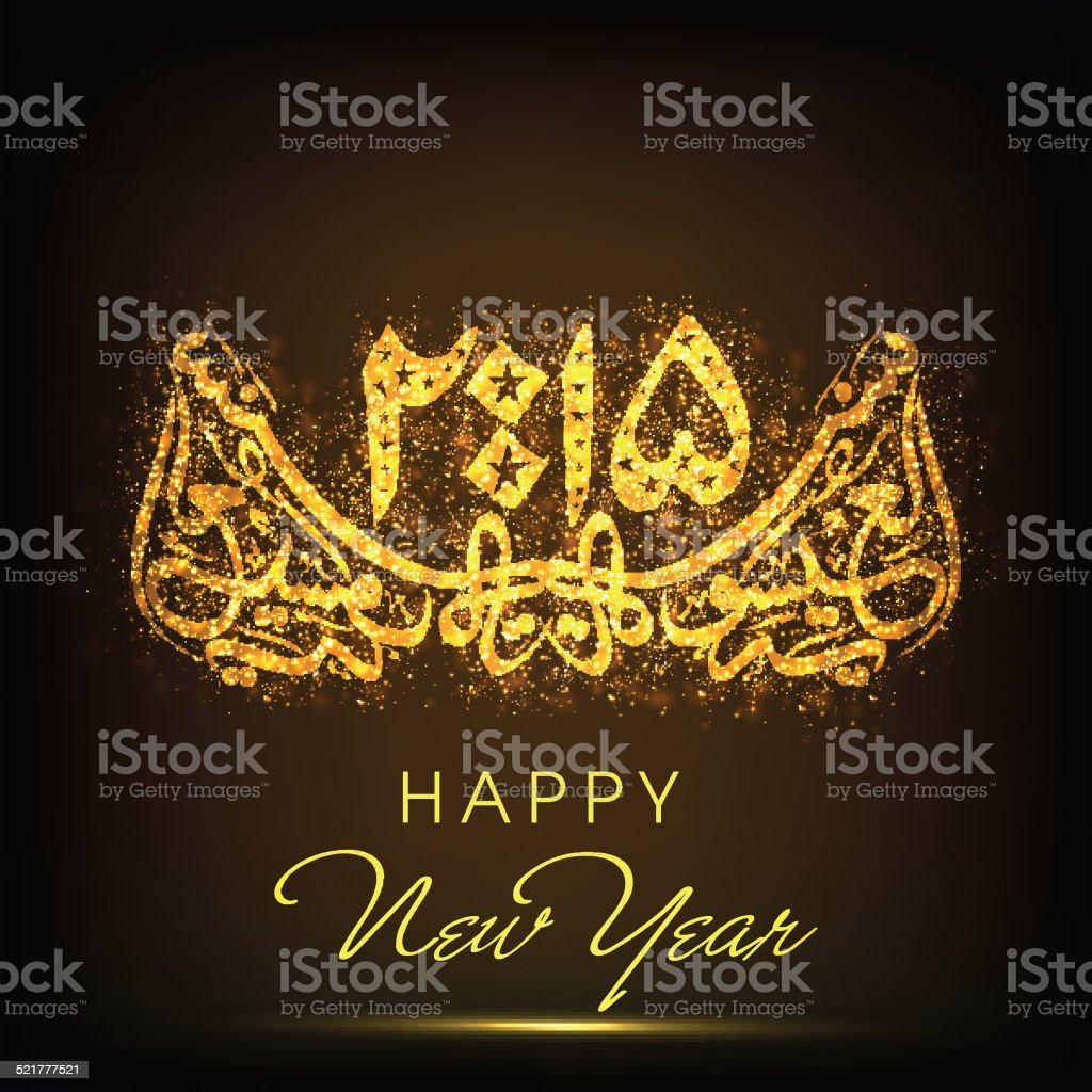 happy new year 2015 text design in arabic calligraphic royalty free stock vector art