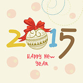 Happy New Year 2015 text design with x-mas ball.