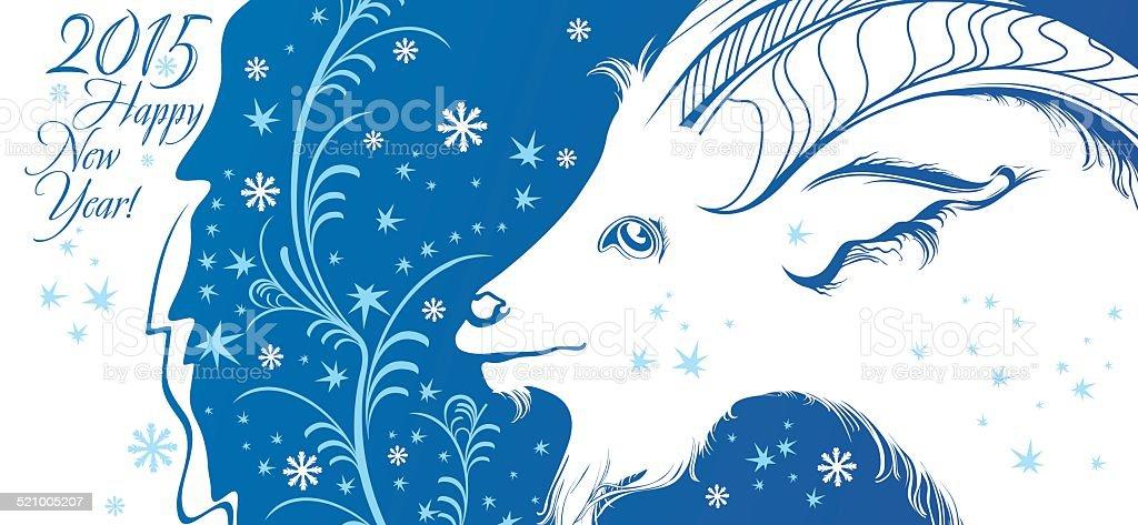 幸せな新年 2015 ! ベクターアートイラスト
