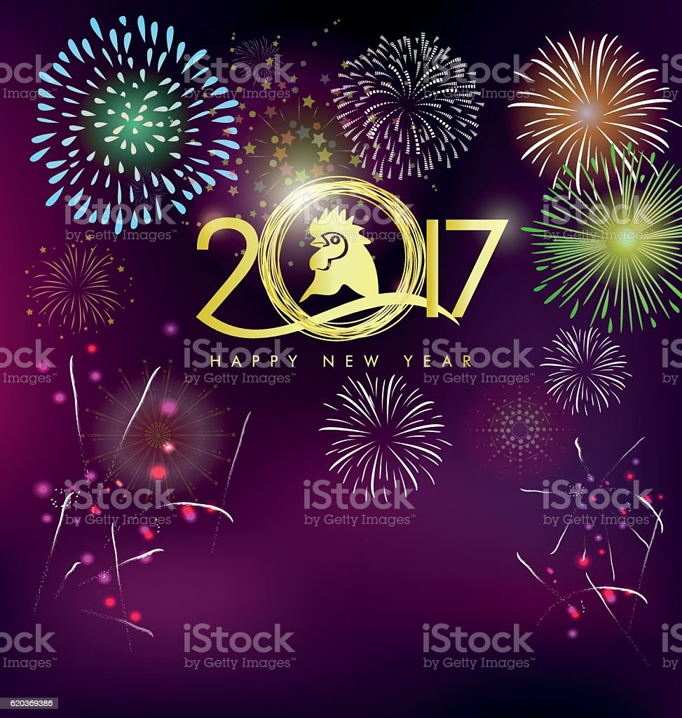 Happy new year 2017 and fireworks happy new year 2017 and fireworks - arte vetorial de stock e mais imagens de 2017 royalty-free