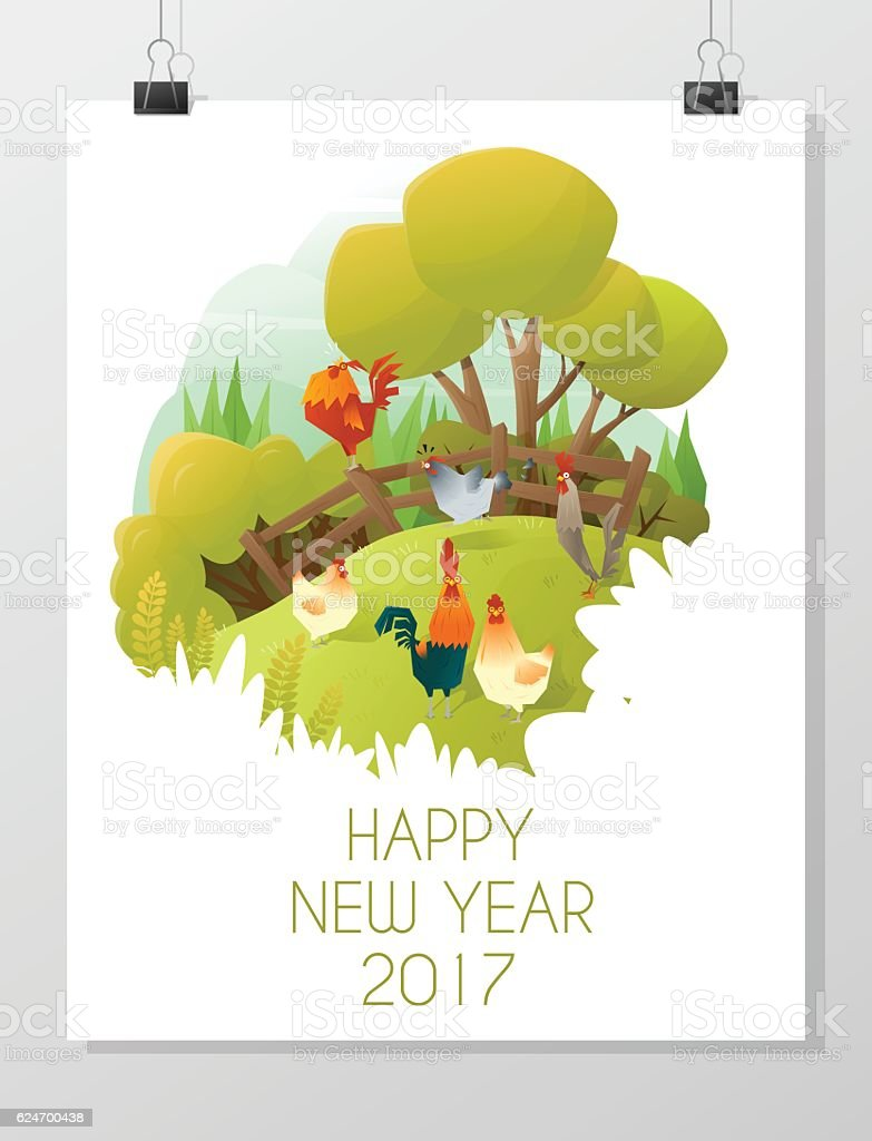 happy new year 2017 card with rooster 9 royalty free happy new year 2017 card
