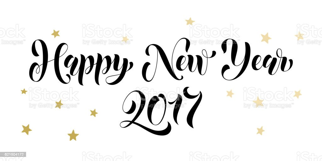 happy new year 2017 gold glitter card poster royalty free happy new year 2017