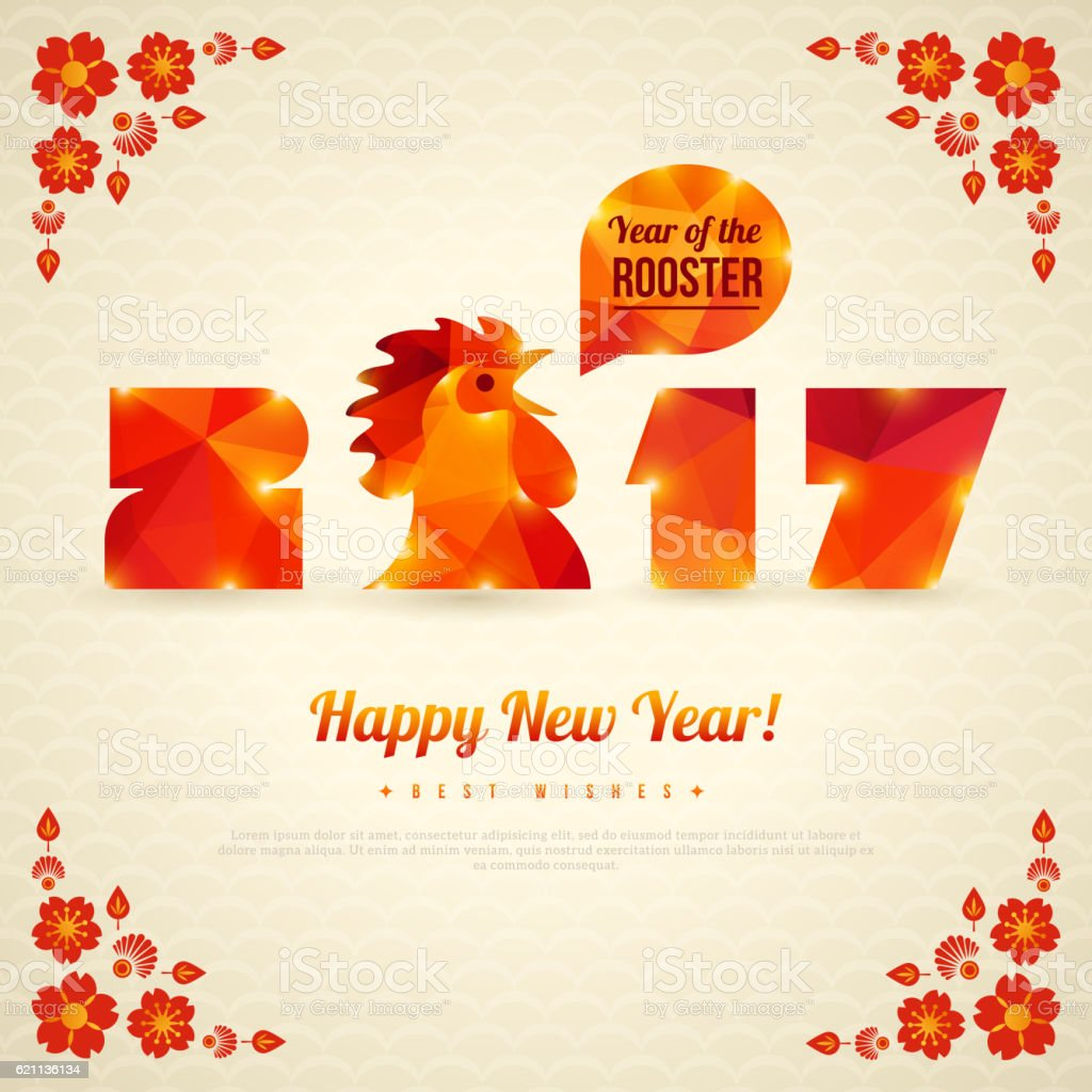 Happy New Year 2017 Greeting Card Banner Design Stock Vector Art