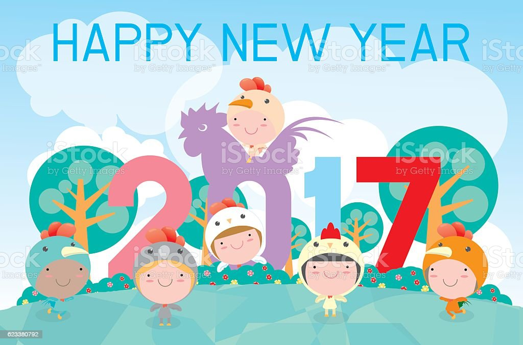happy new year 2017 kids background royalty free happy new year 2017 kids background stock