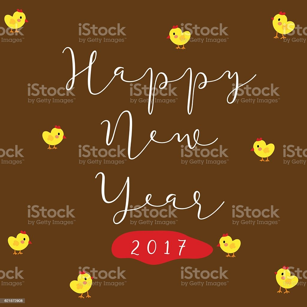 Happy New Year 2017 Season's greetings. Vector Illustration. happy new year 2017 seasons greetings vector illustration – cliparts vectoriels et plus d'images de 2017 libre de droits