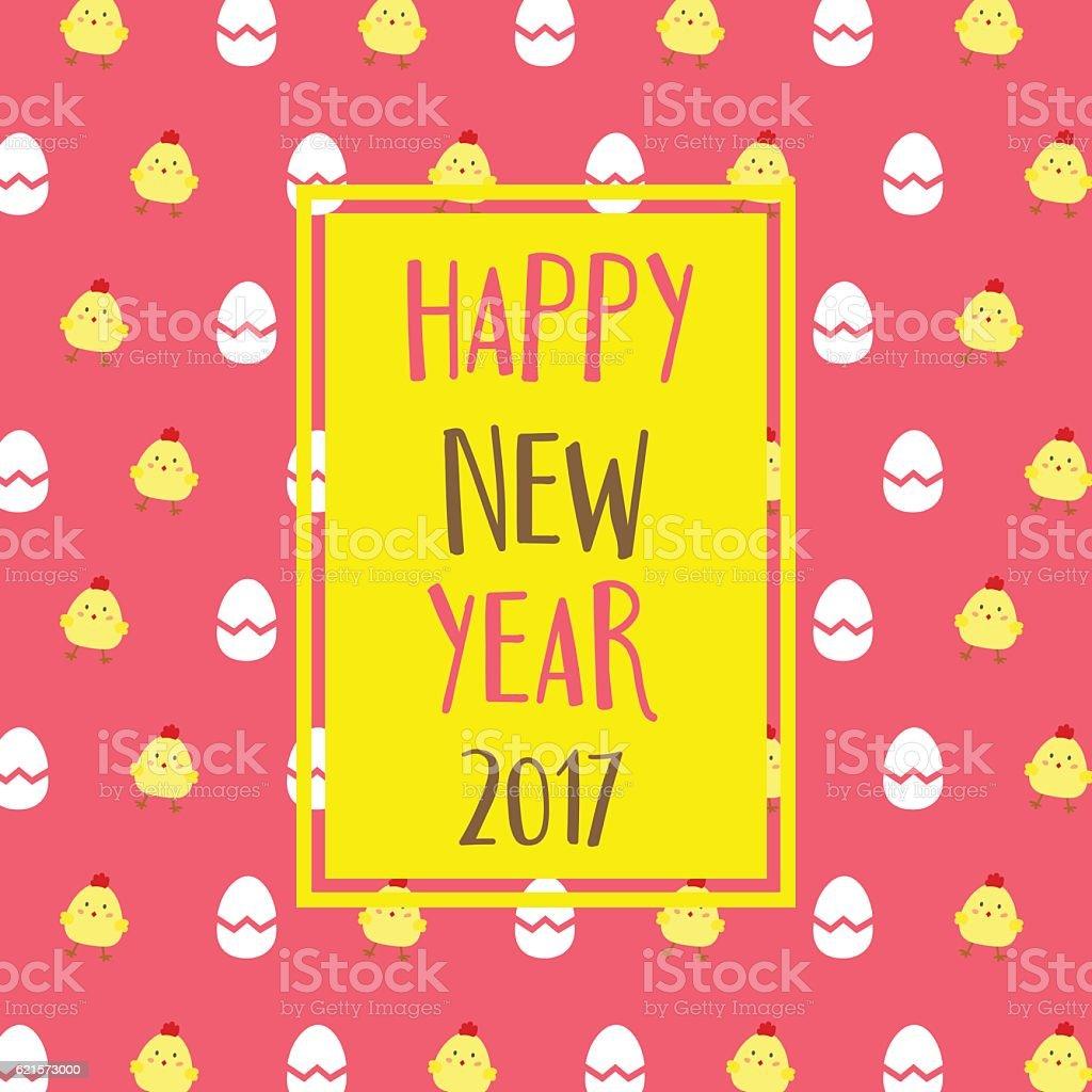 Happy New Year 2017 Season's greetings. Vector Illustration. happy new year 2017 seasons greetings vector illustration – cliparts vectoriels et plus d'images de 2017 libre de droits