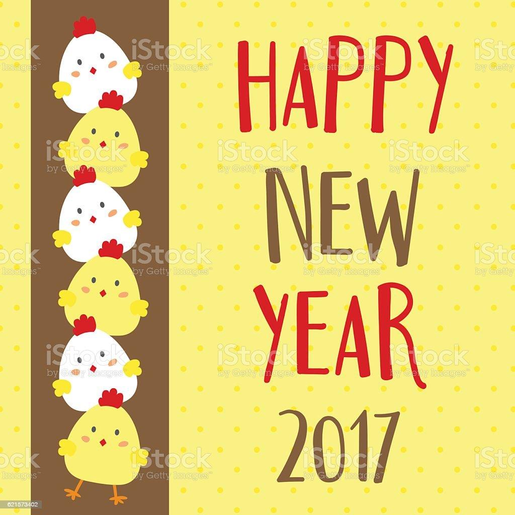 Happy new year 2017 seasons greetings vector illustration stock happy new year 2017 seasons greetings vector illustration royalty free happy new year kristyandbryce Choice Image