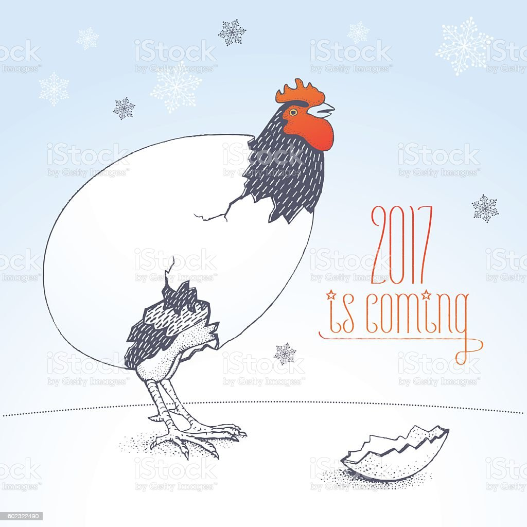Happy New Year 2017 Vector Funny Seasonal Greeting Card Royalty Free Happy  New Year 2017