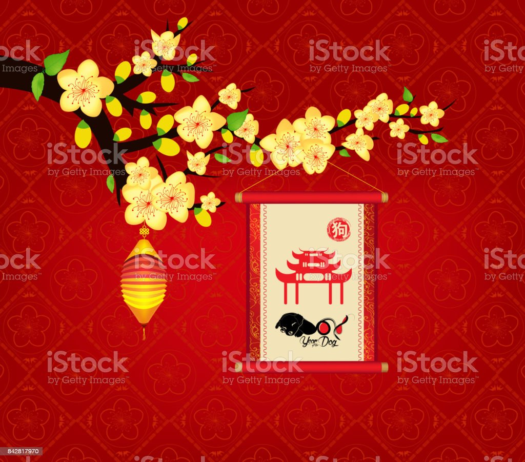 happy new year 2018 blossom greeting card new year
