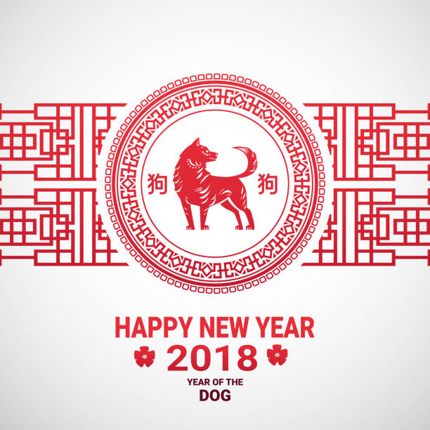 happy new year 2018 card chinese paper cut red dog on white background vector art illustration