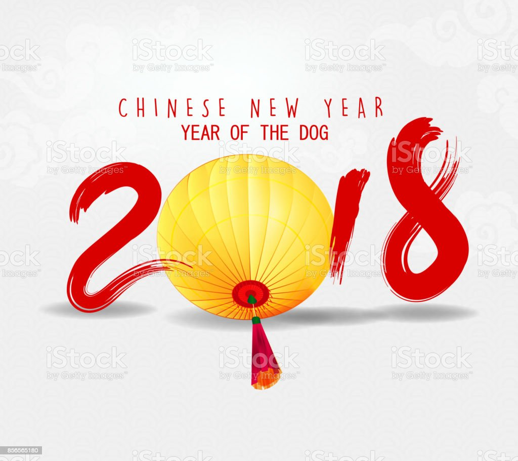 Happy new year 2018 greeting card and chinese new year of the dog happy new year 2018 greeting card and chinese new year of the dog royalty free m4hsunfo