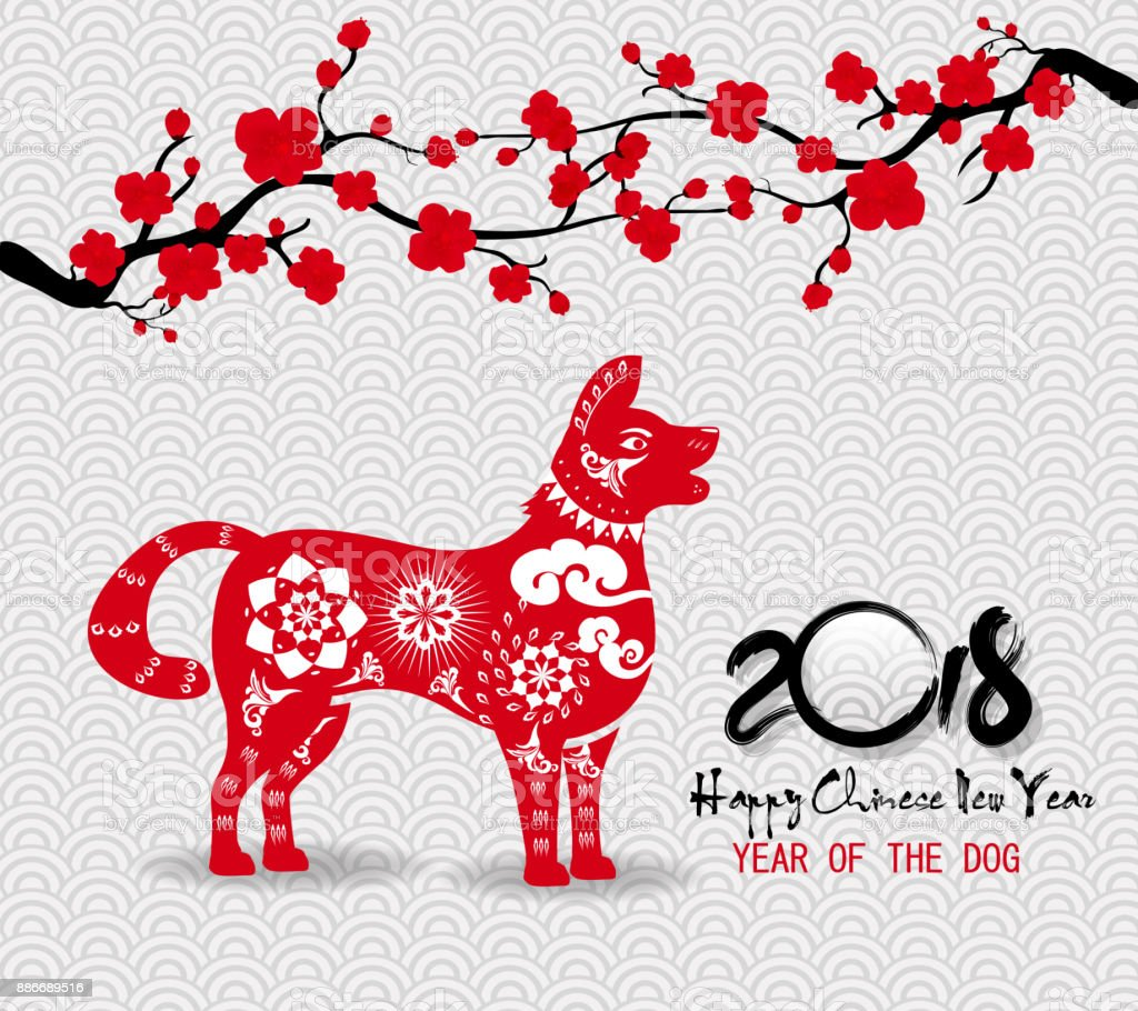 happy new year 2018 greeting card and chinese new year of the dog royalty free