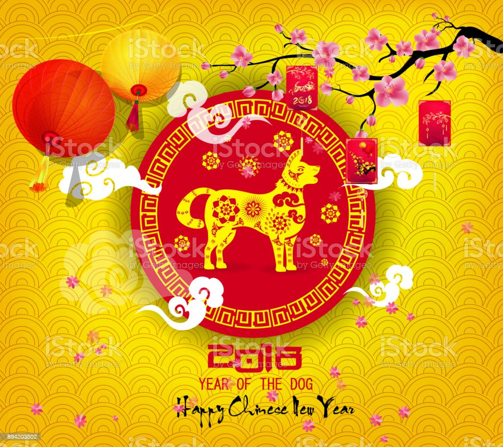 Happy new year 2018 greeting card and chinese new year of the dog happy new year 2018 greeting card and chinese new year of the dog royalty free kristyandbryce Images