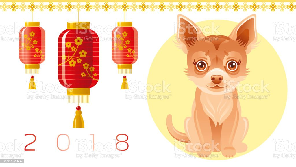 Happy new year 2018 greeting card chinese new year dog symbol paper happy new year 2018 greeting card chinese new year dog symbol paper lantern m4hsunfo