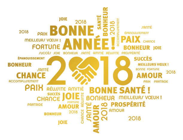 Happy New Year 2018 Greeting card in French vector art illustration