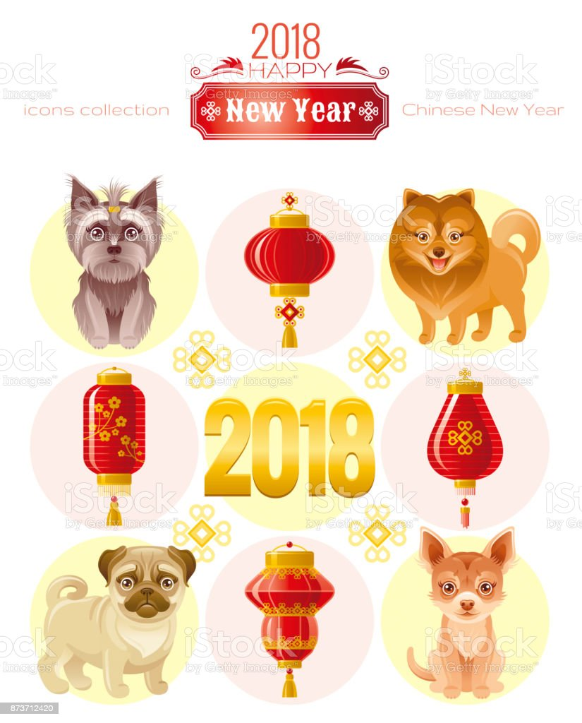happy new year 2018 icon set chinese new year dog symbol paper lantern lamp
