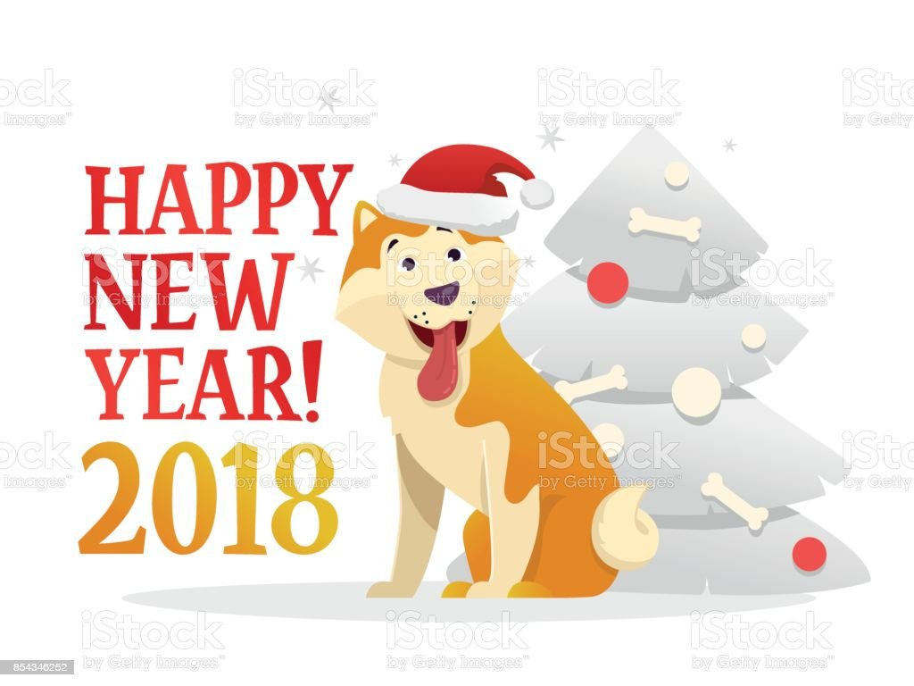 happy new year 2018 postcard template with the cute yellow dog sitting near the christmas tree