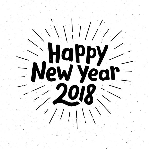 幸せな新しい年 2018年タイポグラフィ。ビンテージ ベクトル図 ベクターアートイラスト