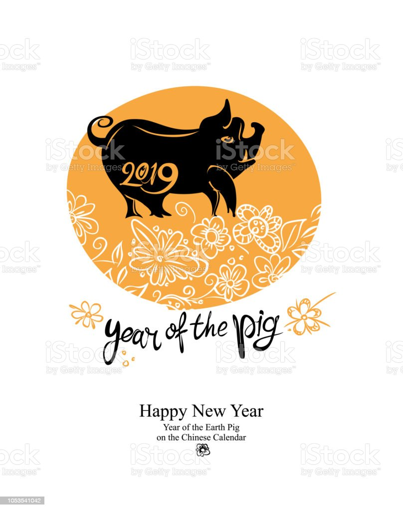 Happy New Year 2019. Boar on the background of a floral oval field. vector art illustration