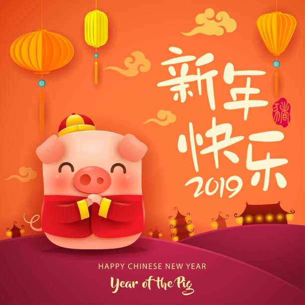 happy new year 2019. chinese new year. the year of the pig. translation : (title) happy new year. - chinese new year stock illustrations