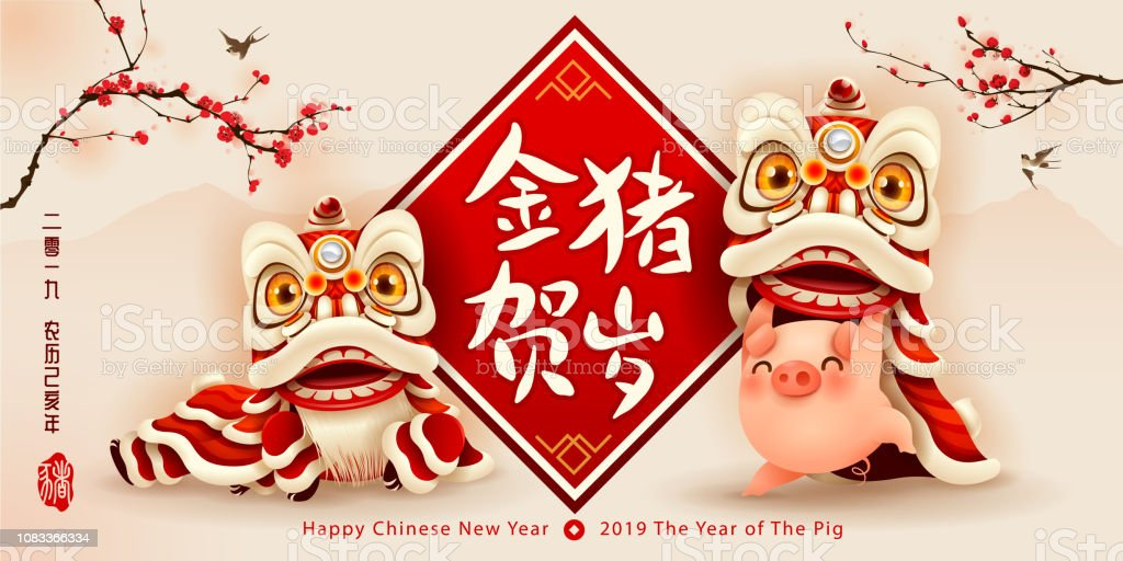 Happy New Year 2019. Chinese New Year. The year of the pig. vector art illustration