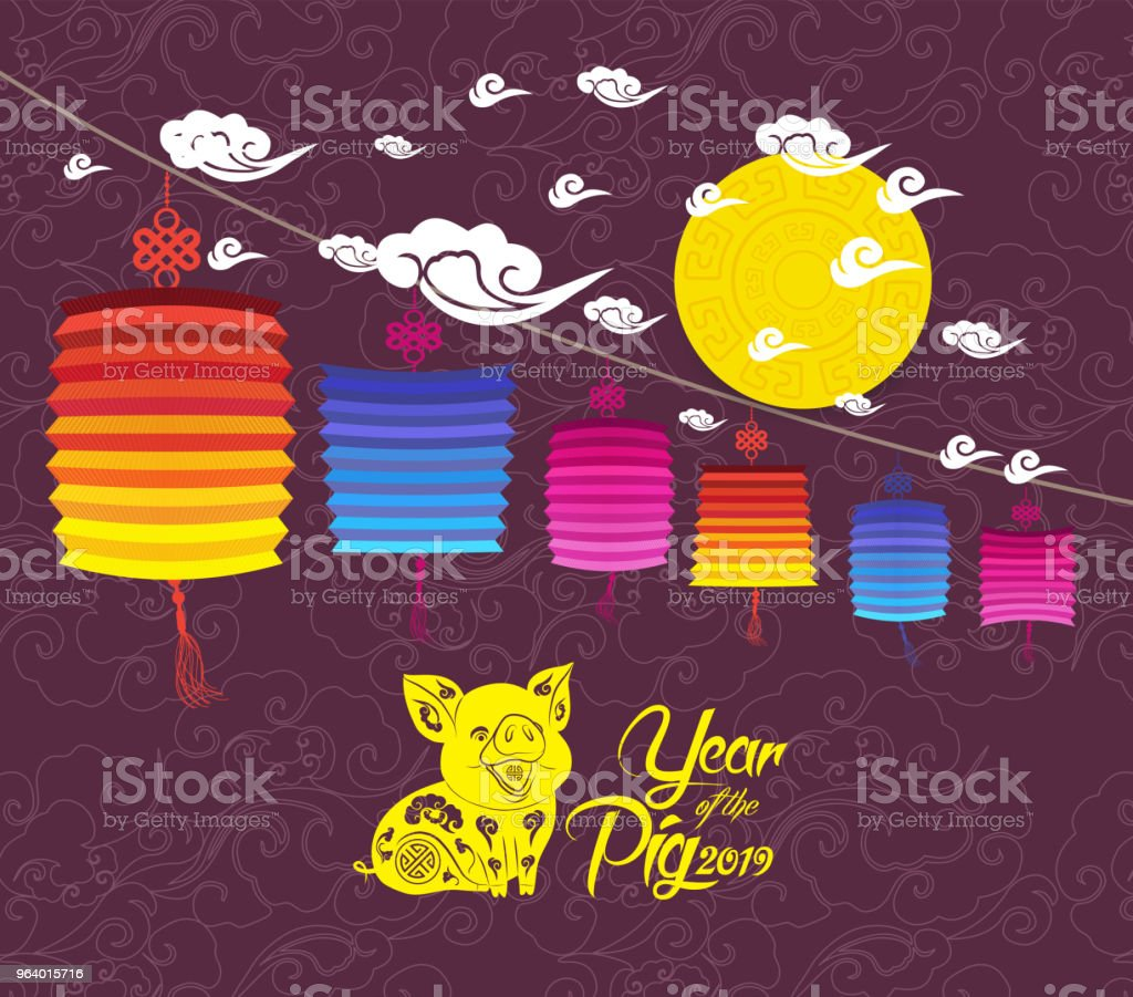 Happy New Year 2019 Greeting Card Chinese New Year Of The Pig Stock