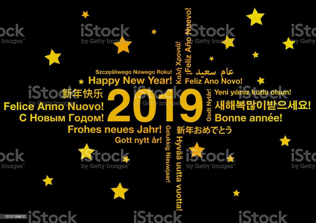 Gelukkig Nieuwjaar 2019 In Verschillende Talen Stockvectorkunst En