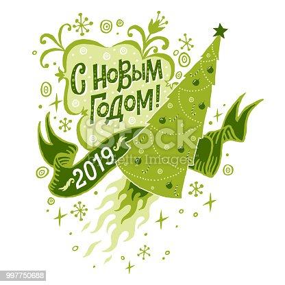 873264516istockphoto Happy New Year 2019 in Russian language 997750688