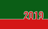 Happy new year 2019. Red and green greeting card or calendar cover template.